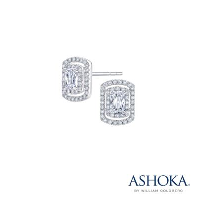 ASHOKA<sub>®</sub> 18K/750 White Color Gold Diamond Earrings