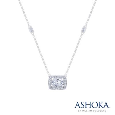 L02708N-ASHOKA® 18K/750 White Color Gold Diamond/Color Ston..