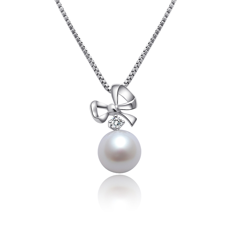 Precious Love 18K/750 White Gold Diamond Pearl Pendant