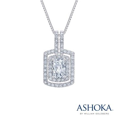 L02238P-ASHOKA® 18K/750 White Color Gold Diamond Pendant