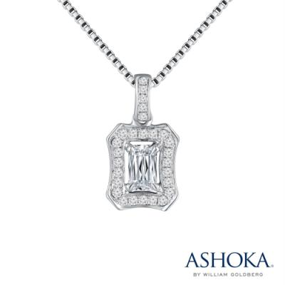L02423P-ASHOKA® 18K/750 White Color Gold Diamond Pendant