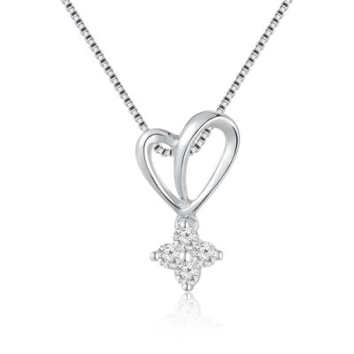 S07793P-Affectionate Love 18K/750 White Color Gold Diamond Pendant