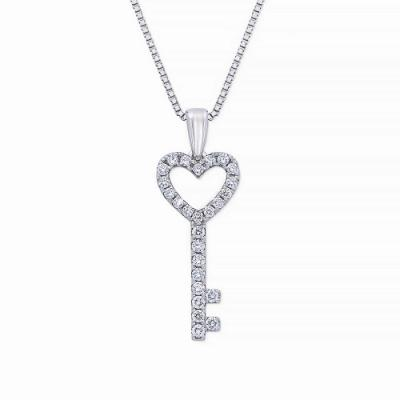 S10607P-18K/750 White Color Gold Diamond Pendant