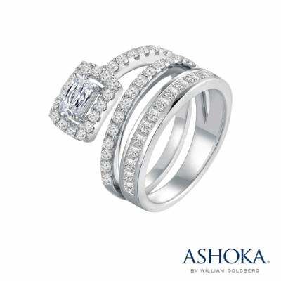 N03327R-ASHOKA® 18K/750 White Color Gold Diamond Ring