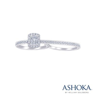 N03382R-ASHOKA® 18K/750 White Color Gold Diamond Ring