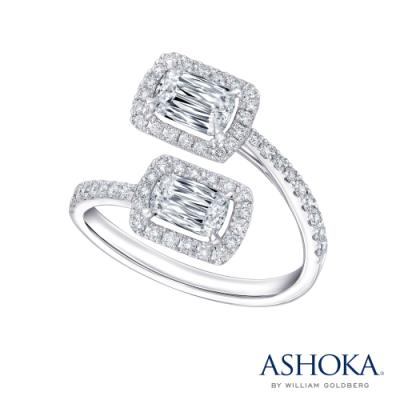 N03516R-ASHOKA® 18K/750 White Color Gold Diamond Ring